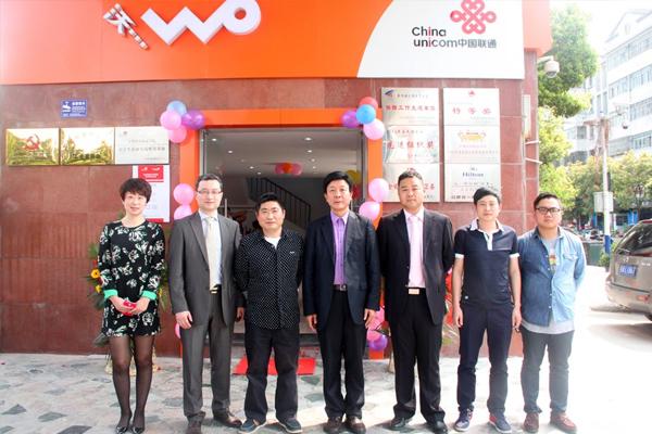 我院与中国联通成功创办大学生创业孵化基地