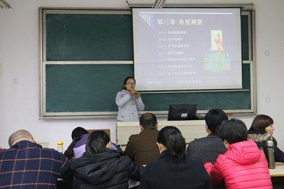 管理分院开展教学公开课进一步提高教学质量