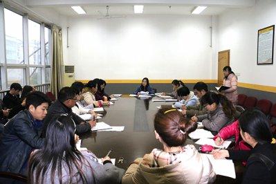学工部召开学生工作管理会议