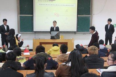 """财经分院成功举办""""财经杯""""大学生辩论赛"""
