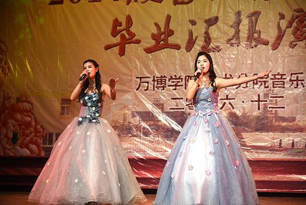 女声二重唱《祖国慈祥的母亲》