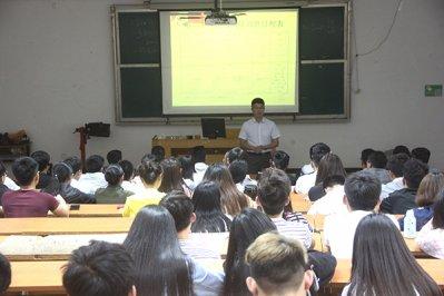 万博科技职业学院第二十三期党训班正式开班
