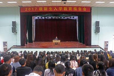 学院副院长刘瑞平教授为2017级新生作入学教育报告