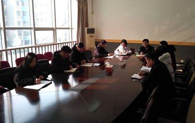 我院财经分院召开冬季安全稳定工作会议