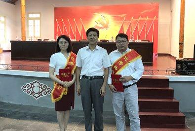 """我院两位党员教师荣获合肥市教育系统""""优秀共产党员""""称号"""