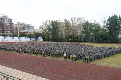 我院隆重举行2018级新生开学典礼暨军训动员大会