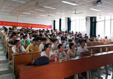 交通工程学院新生入学专业介绍会