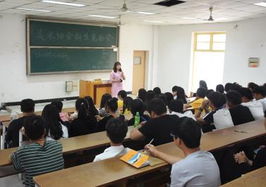艺术传媒学院成功举办2019级师生座谈会