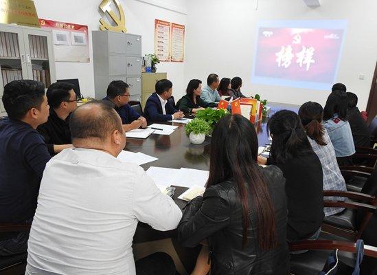 党委工作部组织观看《榜样4》 《生如夏花——纪念优秀共产党员李夏》等专题节目