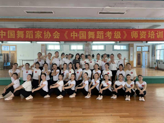 考核通过率100%!音乐教育学院成功举办舞蹈教师资格证培训
