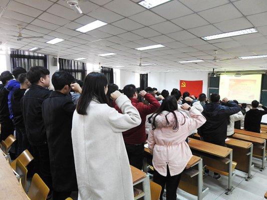 学校党委举行预备党员入党宣誓仪式