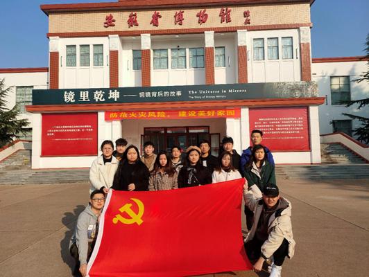 教学第四党支部参观学习安徽省博物馆