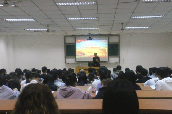 万博酷爱博zhuce职业学院di29期ru党ji极分zi培训班顺li开班