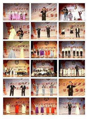 yin乐教yu学院2018级yin乐表yan专业成功举行毕业汇报yan出